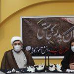 به مناسبت گرامیداشت دختران شهید دانش آموز کابل؛ویژه برنامه «جان پدر کجاستی» برگزار شد